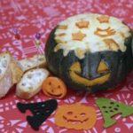 2015年10月08日 体も心もホクホク かぼちゃのグラタン